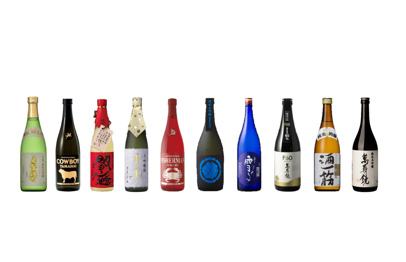 CMC Sake + Wine Merchants