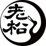 Oimatsu logo